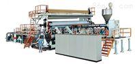 PE、PVC、CPE、TPO、EVA土工膜、防水卷材生产线