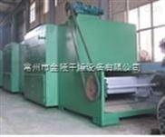带式干燥机组