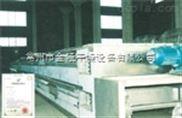 钢带式干燥机