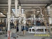 氟硅酸钠干燥机