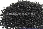 TPV(热塑性硫化橡胶)/123-40/埃克森美孚