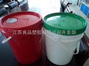 南京塑料桶
