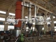 碳化硅专用干燥机