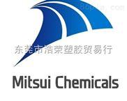销售TPV(热塑性弹性体)/6030BS/三井化学