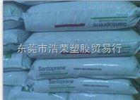供应TPV(热塑性弹性体)/9101-85/埃克森美孚