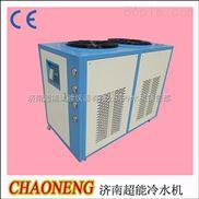 10匹风冷冷水机CDW-10HP超能专业制造