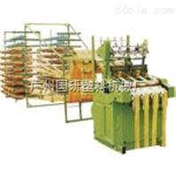 国研高速织带机塑料机械编织机