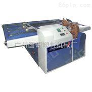 供应国研塑料机械编织袋上下口自动缝包机