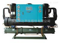 冷水机组 螺杆式冷水机 厂家直销 首选拓斯达 节能高效