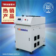 激光焊接机-创想激光-自动化激光焊接机