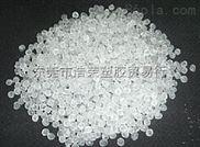 供应原包COC(环烯烃共聚物)/9506F-04/德国TAP