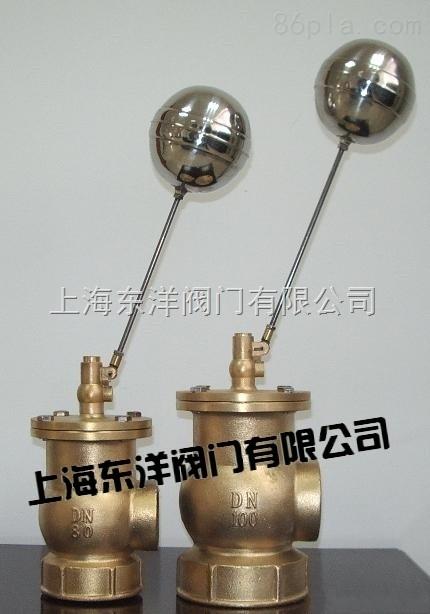 dy-fq13-水塔专用浮球阀-上海东洋阀门有限公司