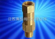 供应DA21F-40T低温二氧化碳安全阀