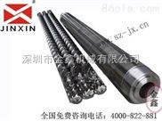 注塑機螺桿直徑/真空擠出機螺桿/金鑫性價比zui高