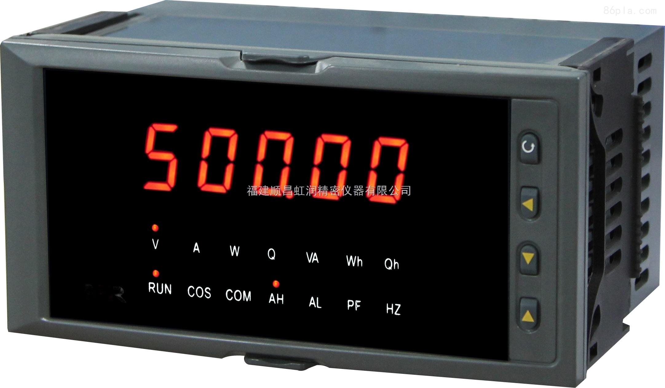 智能单相电量表NHR-3100