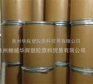 原装正品 供应德国巴斯夫BASF汽巴抗氧剂1010