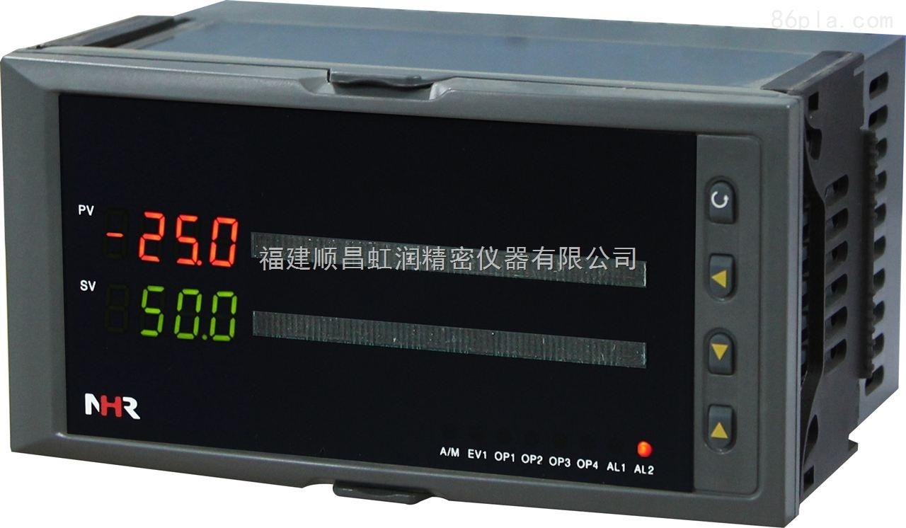 人工智能PID调节器NHR-5300