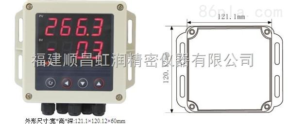 虹润温度远传监测仪NHR-XTRT