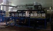 实验冷冻干燥机 低温冷冻干燥机