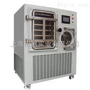 真空低温冷冻干燥机 T型台式冷冻干燥机
