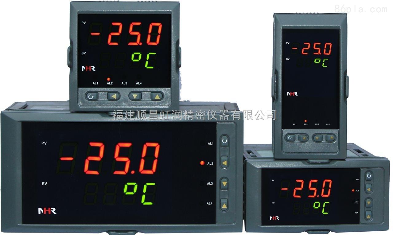 北京虹润单回路数字显示控制仪