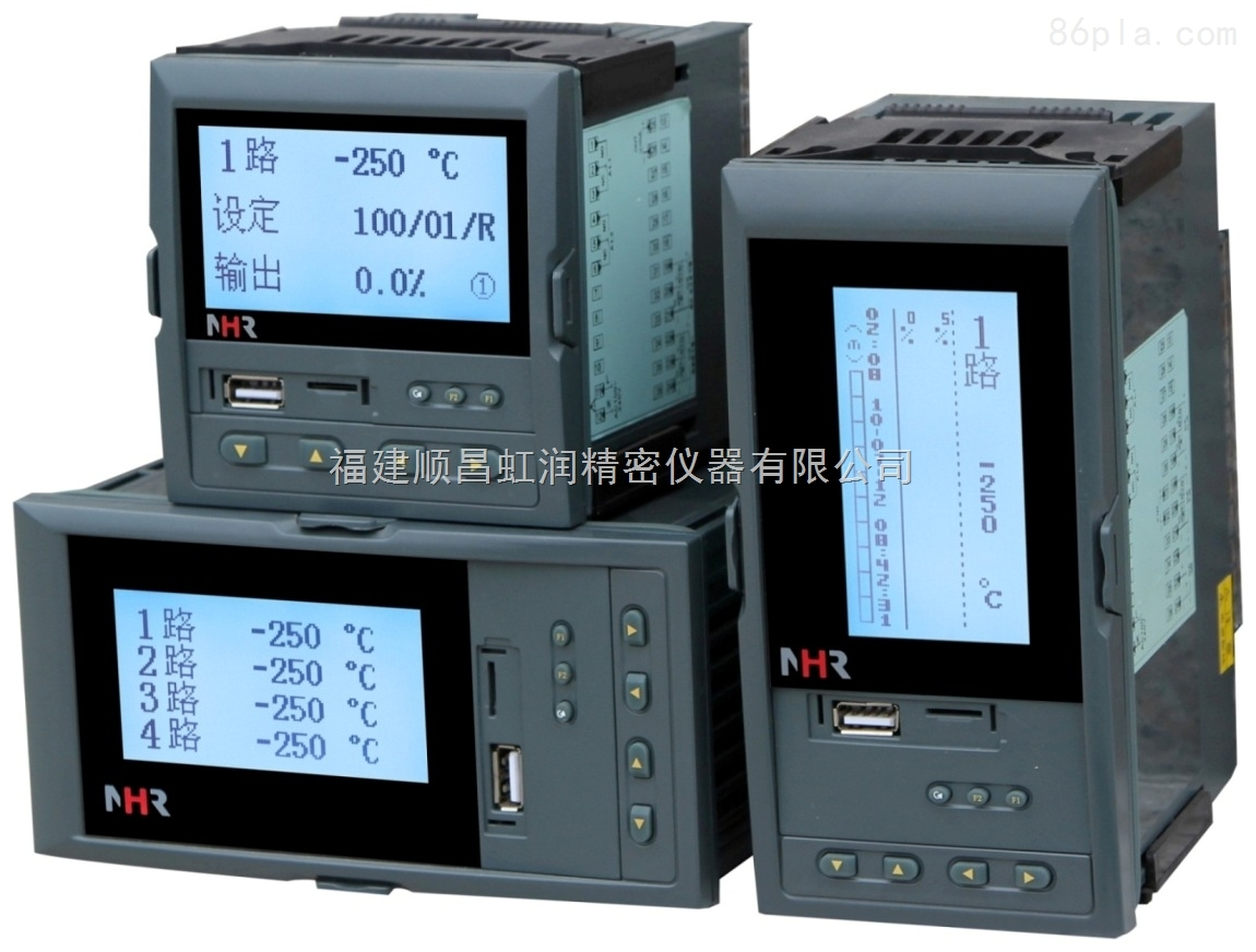 虹润液晶四路PID调节器/调节记录仪