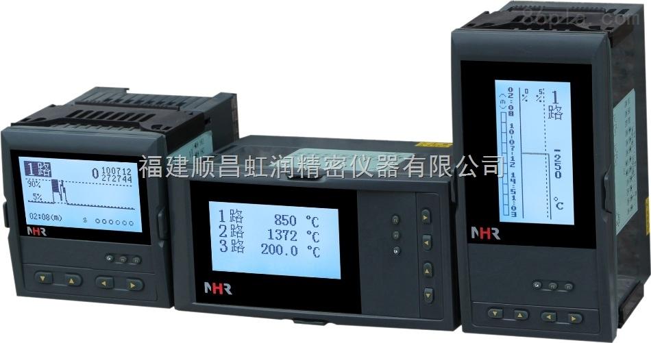 虹润NHR-6100R系列无纸记录仪(配套型)