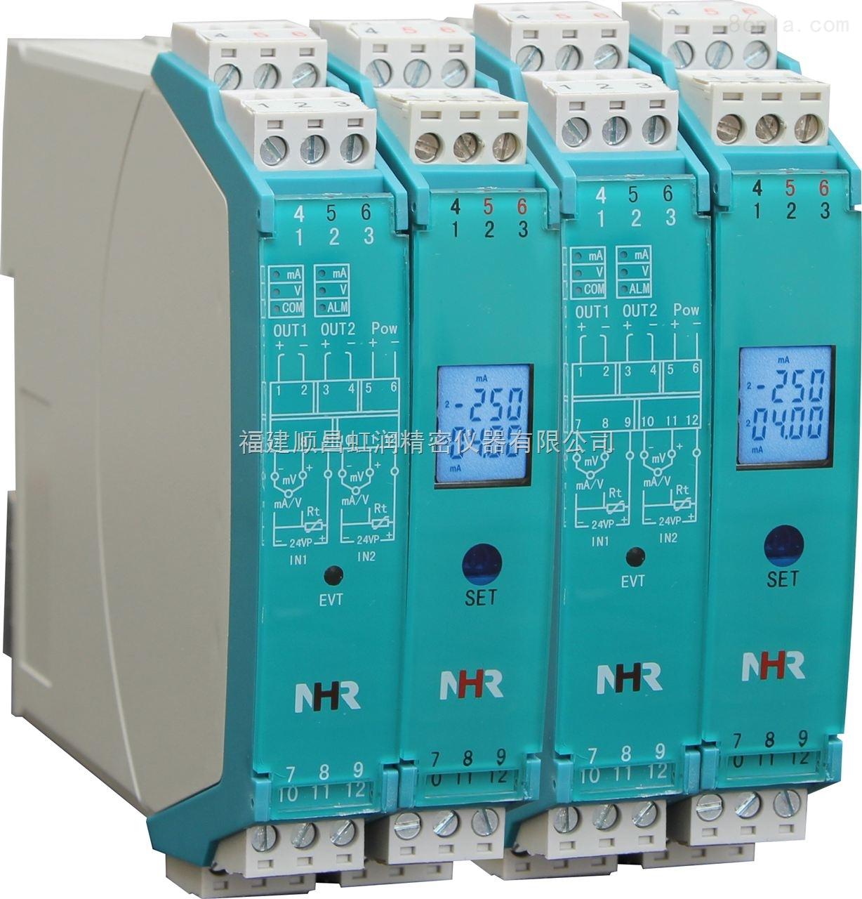 虹润NHR-M38系列智能高速隔离器