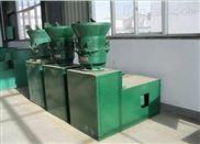 供应对辊造粒机 对辊挤压造粒机