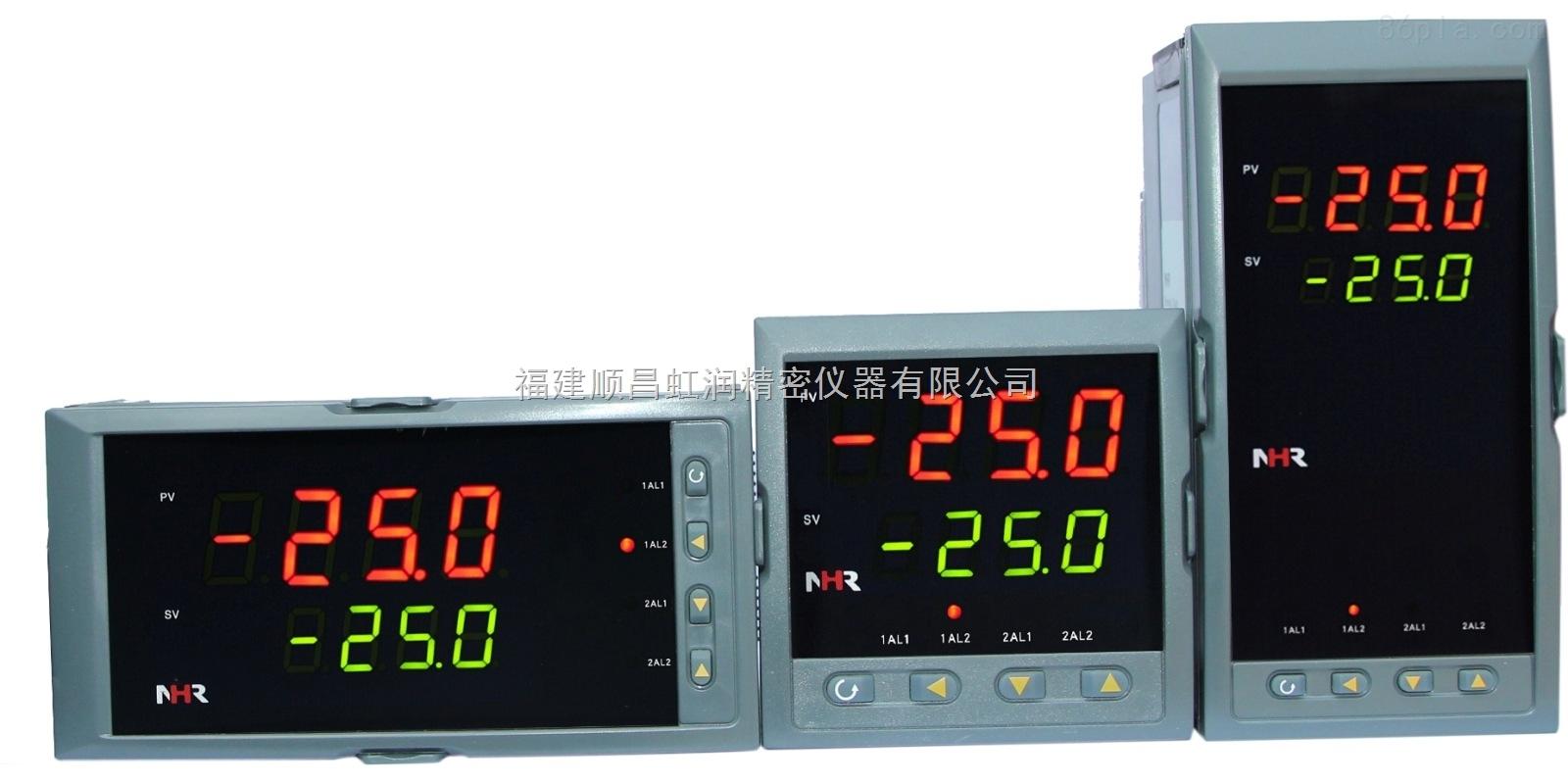 虹润NHR-5620系列数字显示容积仪