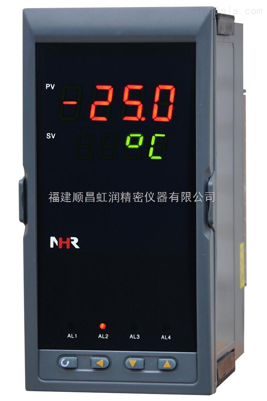 虹润NHR-5100系列单回路数字显示控制仪