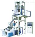 供应ZXCE--1200高低压吹膜机、塑料吹膜机