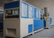 供应IML/IMD热压成型机