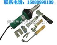 PVC地板热风焊枪 地板胶热风焊枪 PVC地板铺装工具全套特价