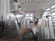 SZG-1000-双锥回转真空干燥机