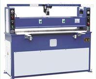 福建台隆 双油缸、双杠杆的平面式四柱液压裁断机(冲床)下料机
