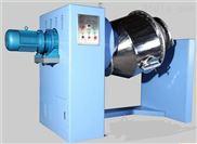250Kg立式螺旋拌料机,混料机