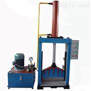 小型密炼机、PVC小型密炼机、