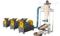 山东五谷杂粮粉碎机,五谷磨房小型磨面机,小型不锈钢磨粉机