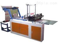 FQL450A 自动L型封切机/封切收缩包装设备/可配包装流水线作业