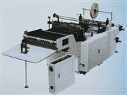 【供应】DRW-500多功能电脑热切制袋机