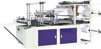 700型塑料机械制袋机
