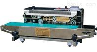 直销深圳品牌全自动转盘吸塑热封机,高效率自动高速吸塑封口机械