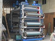 【供应】无纺布卷筒印刷机
