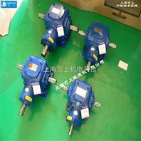 上海减速机厂家T6-1-1-L齿轮换向器
