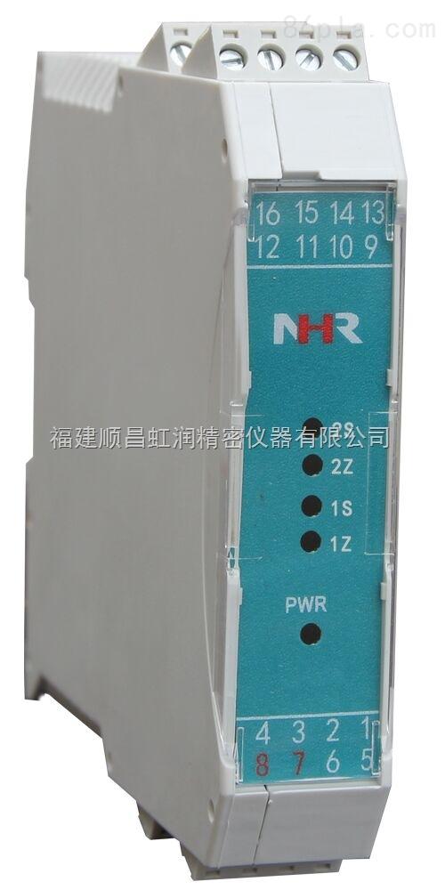 北京虹润NHR-A4系列简易型电量变送器