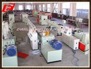 塑料管材挤出设备110-315mmPVC塑料管材生产线