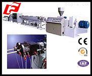 PVC双管挤出生产线设备