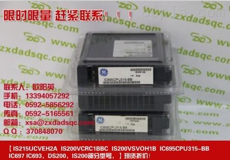 POWER MEASUREMENT 3720 ACM
