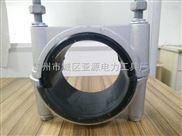 出口型高压电缆固定夹